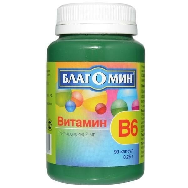 Купить Благомин Витамин В6 (Пиридоксин) 2 МГ фото
