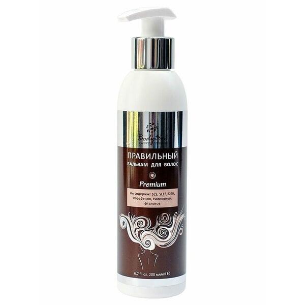 """Правильный бальзам для волос с морским коллагеном и комплексом аминокислот, без SLS, """"Bodyton"""", 200 мл"""