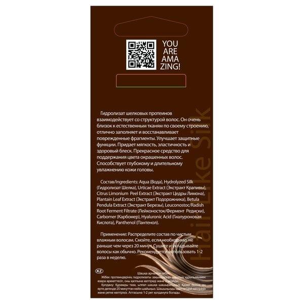 Купить Шелк для волос DNC, 4x10 мл фото 2