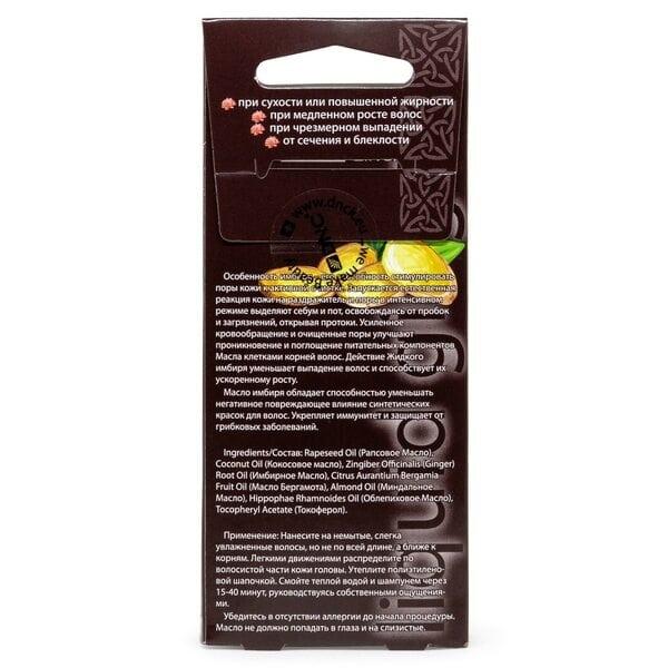 Купить Жидкий имбирь для волос DNC, 3х15мл фото 2