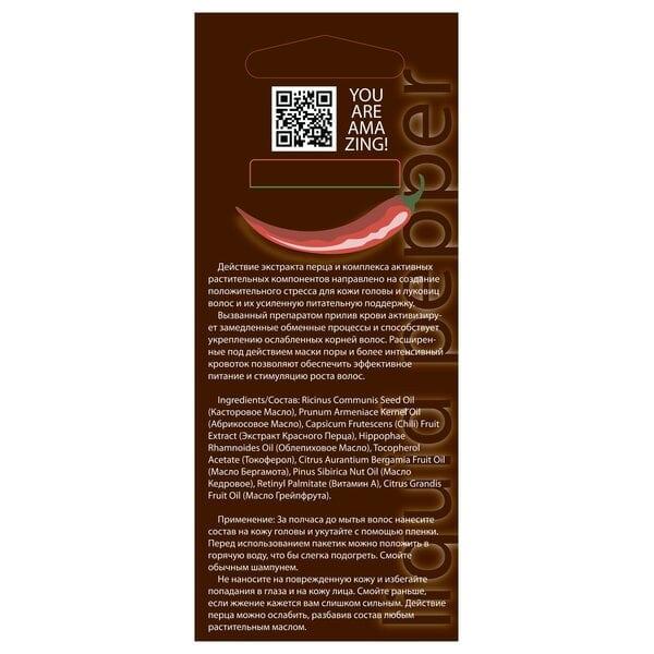 Купить Жидкий перец для волос DNC, 3х15 мл фото 2