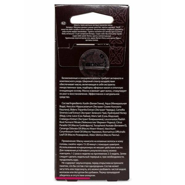 Купить Маска для глубокого восстановления волос DNC, 3 х 15 г фото 1