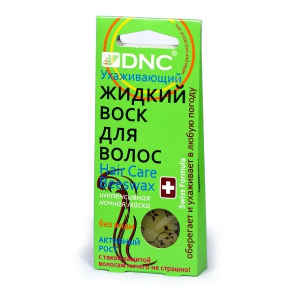Жидкий воск для волос DNC, 3х15 мл