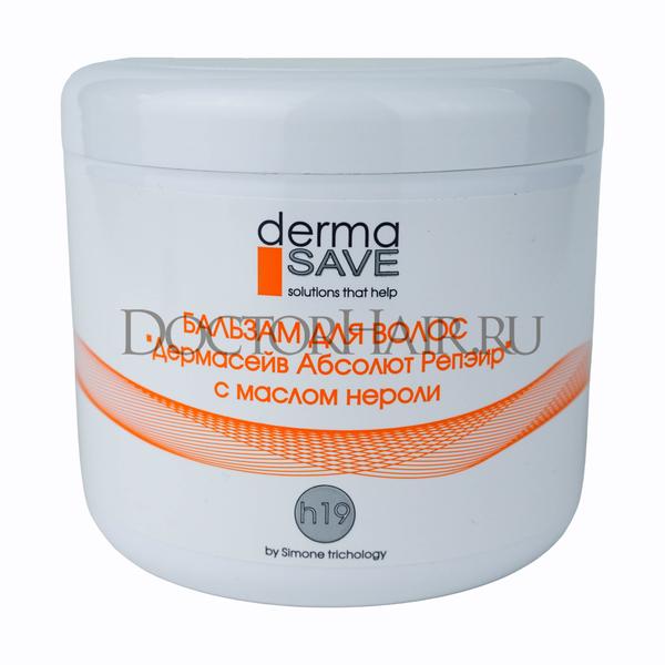 Маска-бальзам восстанавливающая h19 DermaSave для волос и кожи головы, 500 мл