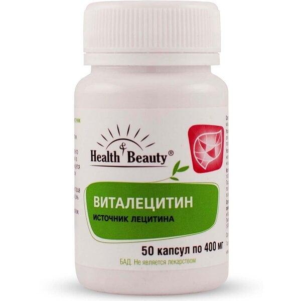 """Виталецитин – для мозга и печени, """"Health & Beauty"""", 50 капсул"""