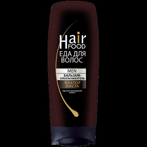 Купить Бальзам-ополаскиватель «HairFood» MEN Фактор роста фото