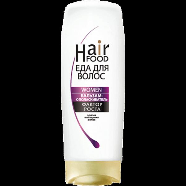 Купить Бальзам-ополаскиватель «HairFood» WOMEN Фактор роста фото