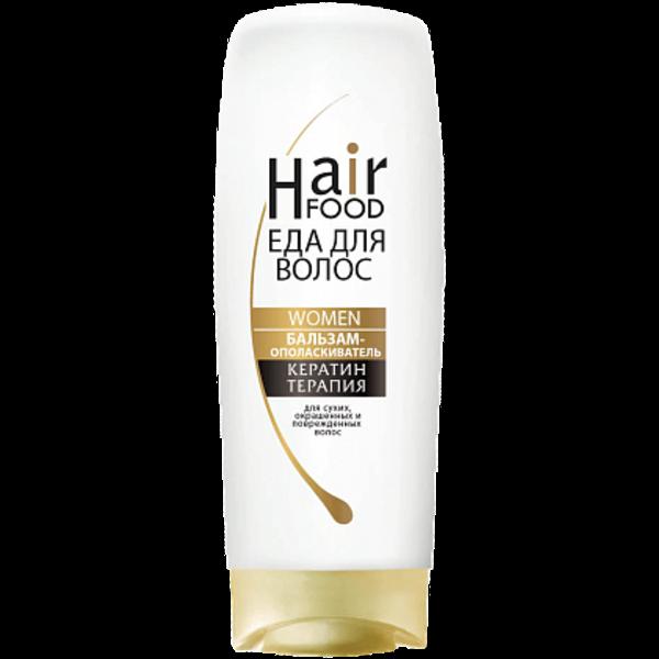 Купить Бальзам-ополаскиватель «HairFood» WOMEN Кератин терапия фото