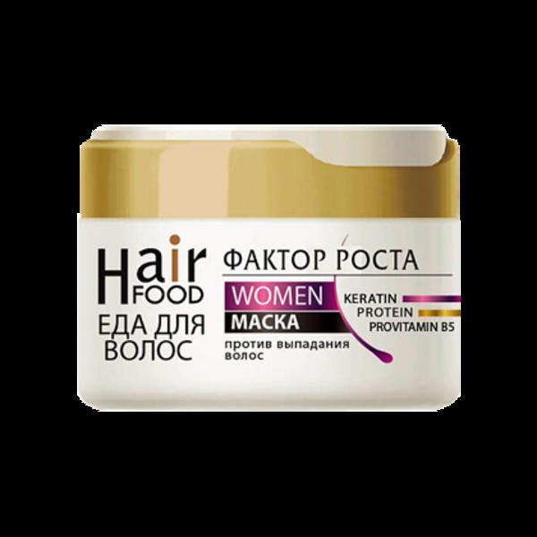 Маска для волос «HairFood» WOMEN Фактор роста
