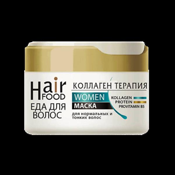 Купить Маска для волос «HairFood» WOMEN Коллаген Терапия фото