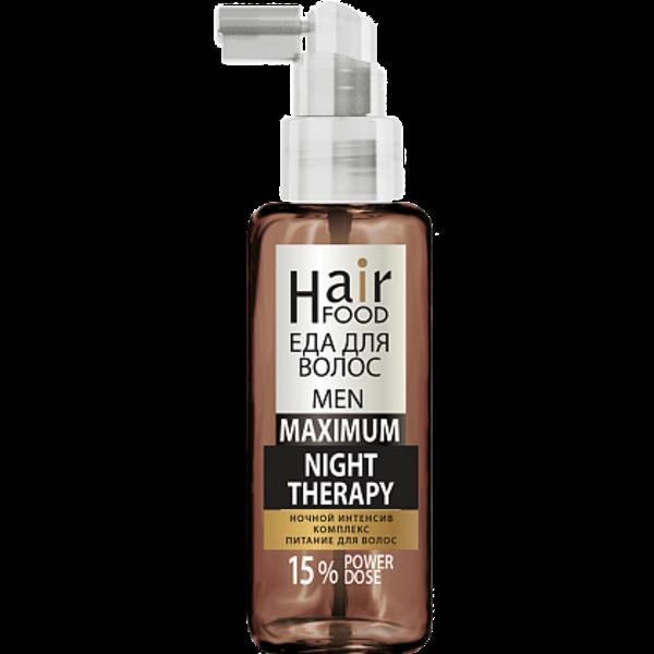 Ночной Интенсив-комплекс питание для волос «HairFood» MEN NIGHT Therapy MAXIMUM 15%