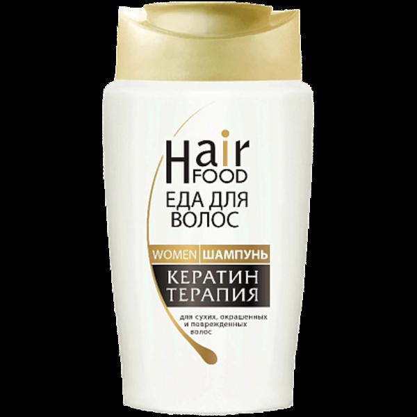 Шампунь «HairFood» WOMEN Кератин Терапия