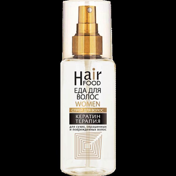 Спрей-восстановление «HairFood Кератин терапия» для сухих, окрашенных и поврежденных волос
