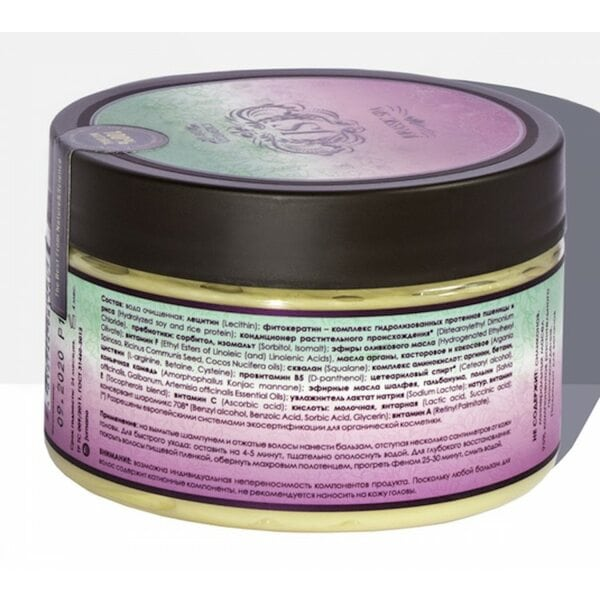 Купить Бальзам для сухих волос с эффектом ламинирования Jurassic Spa, 300 мл фото 2