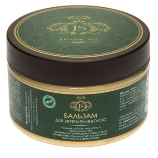 Купить Бальзам для укрепления волос (от выпадения) Jurassic Spa, 300 мл фото