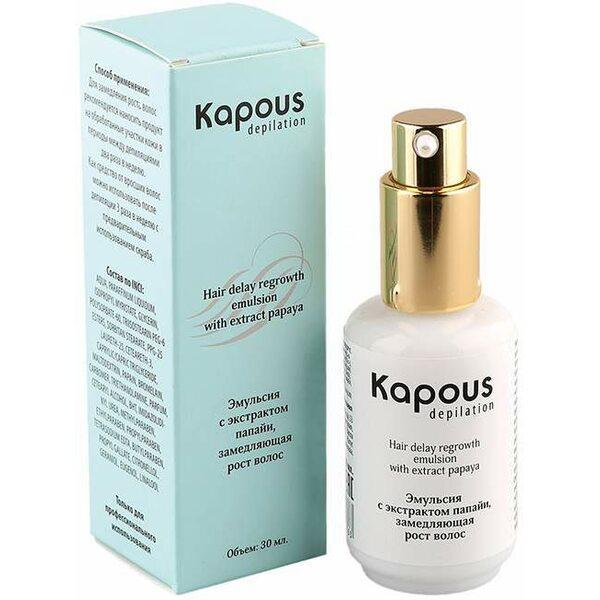 Эмульсия, замедляющая рост волос с экстрактом папайи Kapous, 50 мл