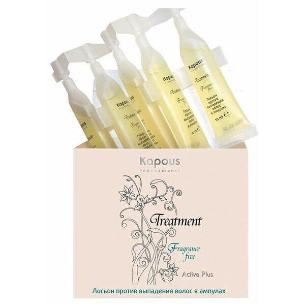 Купить Лосьон против выпадения волос Treatment Kapous, 5х10 мл фото