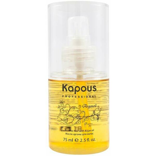 Купить Масло арганы для волос Arganoil Kapous, 75 мл фото