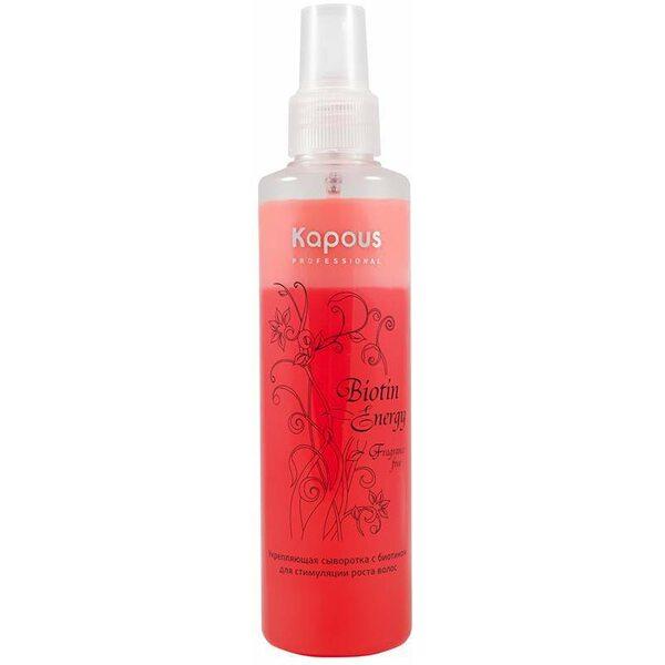 Укрепляющая сыворотка с биотином для стимуляции роста волос Biotin Energy Kapous, 200 мл