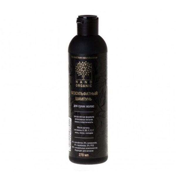 Купить Бессульфатный шампунь для сухих волос Nano Organic, 270 мл фото