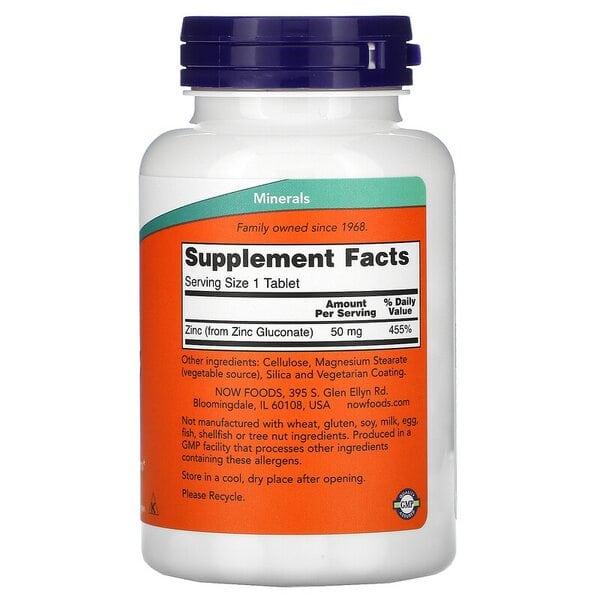 Купить Now Foods, Цинк 50 мг, 250 капсул фото 1