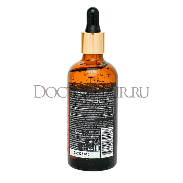 Купить Концентрат-активатор для пробуждения спящих луковиц и увеличения густоты волос SUPERNOVA, 100 мл фото 1