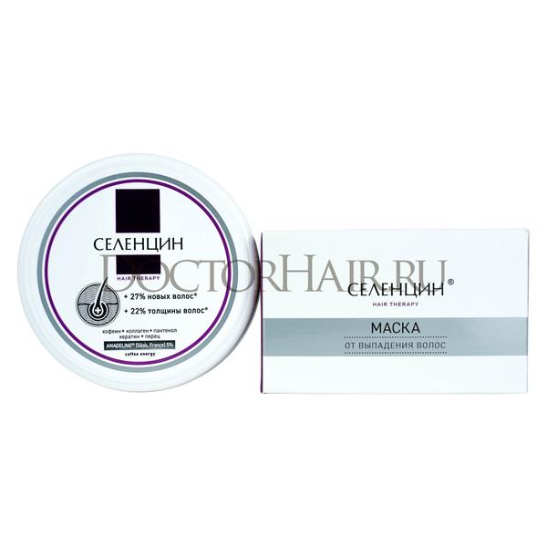 Купить Селенцин Hair Therapy маска для волос интенсивная от выпадения и ломкости, 150 мл фото