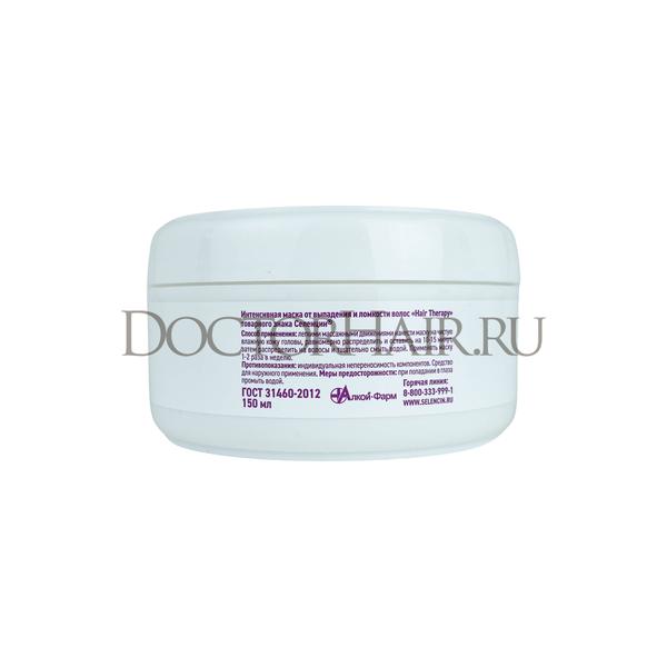 Купить Селенцин Hair Therapy маска для волос интенсивная от выпадения и ломкости, 150 мл фото 2
