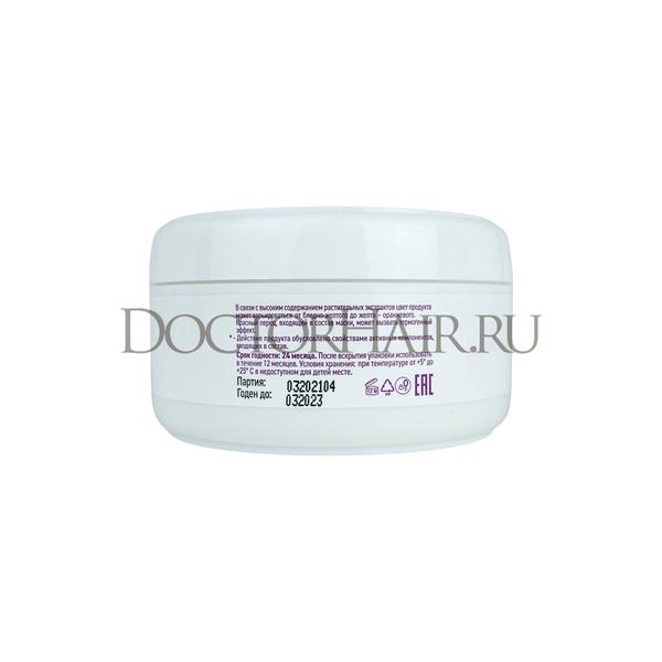 Купить Селенцин Hair Therapy маска для волос интенсивная от выпадения и ломкости, 150 мл фото 3