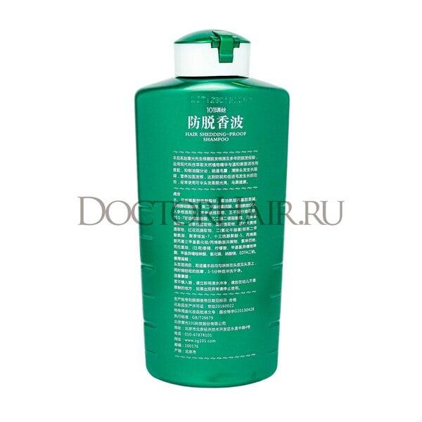 Купить Шампунь Fabao Zhangguang 101 Hair shedding proof shampoo для волос, 200 мл фото 1