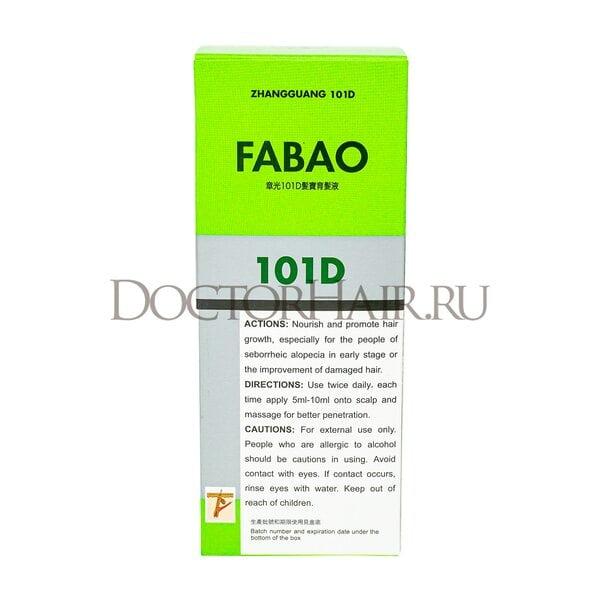 Купить Лосьон  Zhangguang 101 D Fabao (export-packing) для волос, 120 мл фото 1