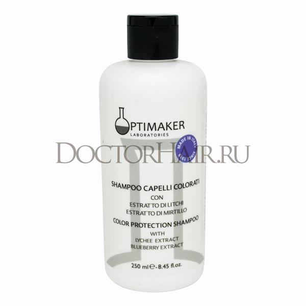 Шампунь для окрашенных волос Optima, 250 мл