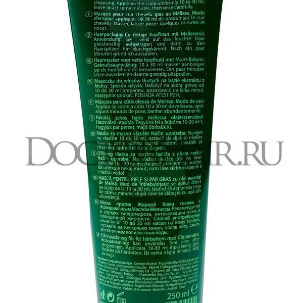 Купить Маска ORising для жирной кожи головы с маслом мелиссы 250 мл фото 1