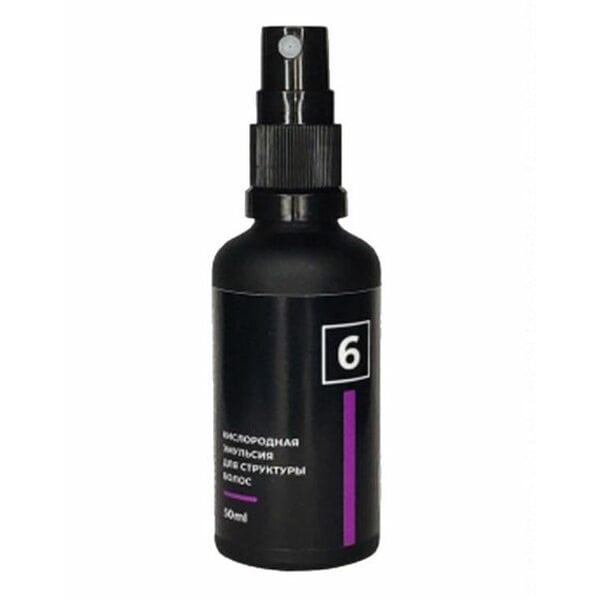 Купить Кислородная эмульсия для структуры волос №6 Perfleor, 50 мл фото