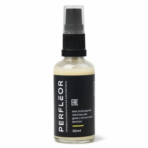 Купить Кислородная эмульсия для структуры волос №7 Perfleor, 50 мл фото