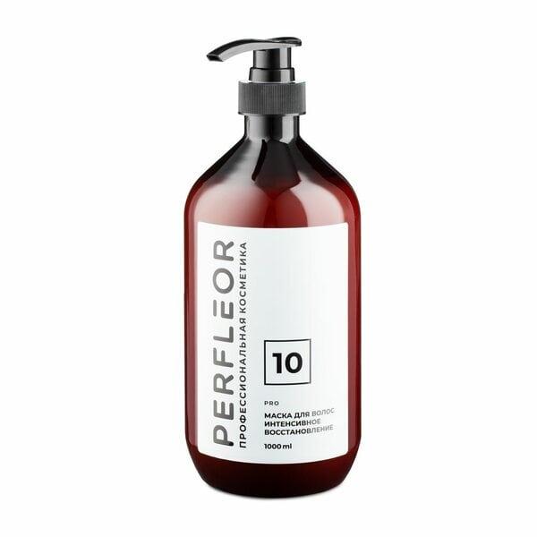 Купить Маска для волос интенсивное восстановление №10 Perfleor, 1000 мл фото