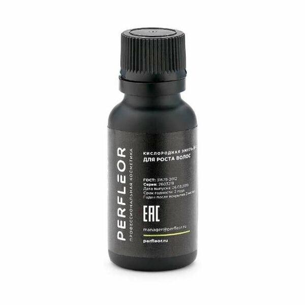 Купить Кислородная эмульсия для роста волос №2 Perfleor, 20 мл фото 1