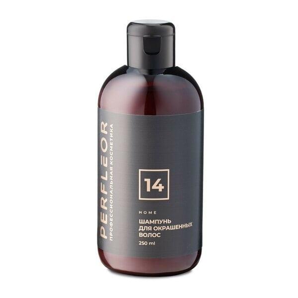 Шампунь для окрашенных волос №14 Perfleor, 250 мл