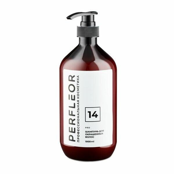 Купить Шампунь для окрашенных волос №14 Perfleor, 1000 мл фото