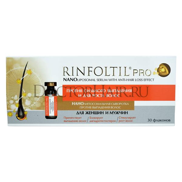 Купить Ринфолтил PRO сыворотка нанолипосомная п/сильного выпадения волос для женщин и мужчин, 30 флаконов фото