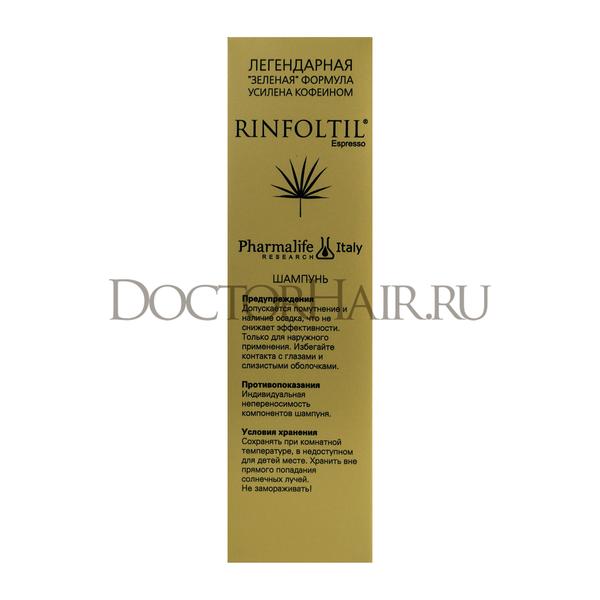 Купить Ринфолтил Эспрессо шампунь усиленная формула от выпадения волос с кофеином, 200 мл фото 1