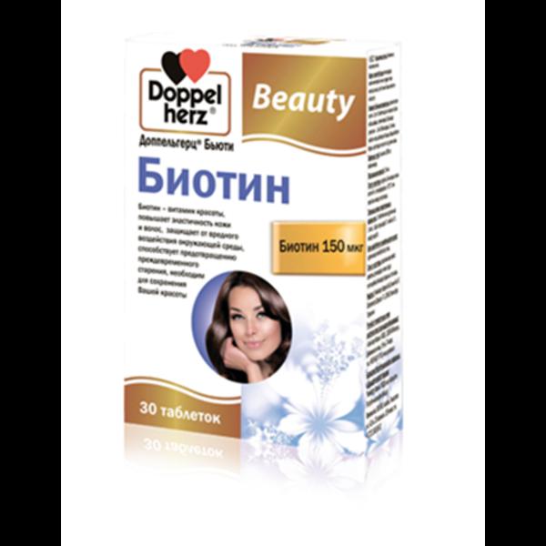 Купить Доппельгерц Бьюти Биотин 150 мкг, 30 таблеток фото