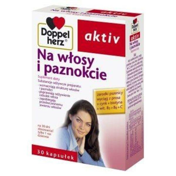 Купить Доппельгерц Актив витамины для волос и ногтей  фото