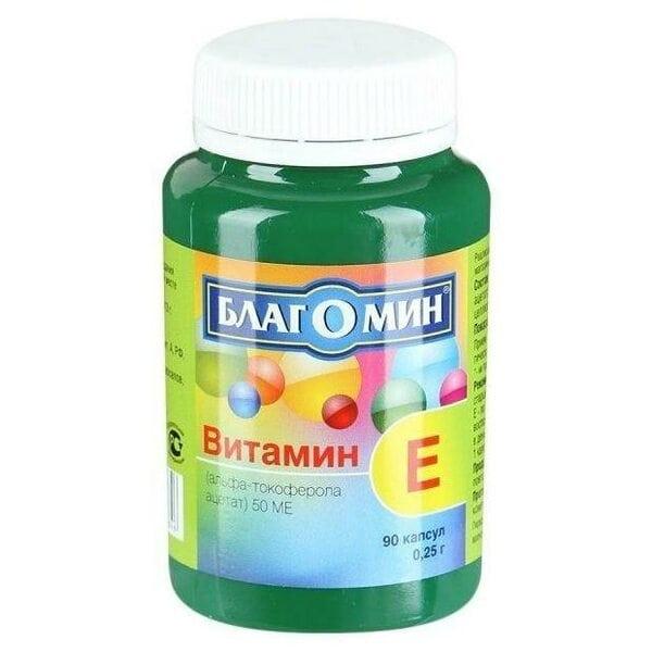 Витамин Е серии Благомин