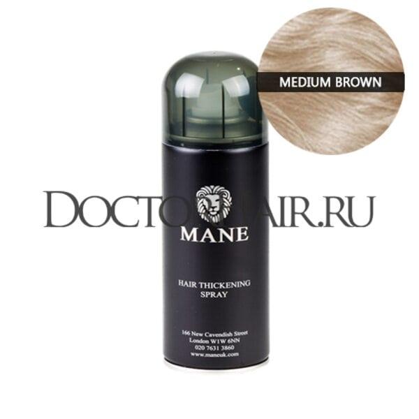 Спрей загуститель волос Mane (средне-коричневый)