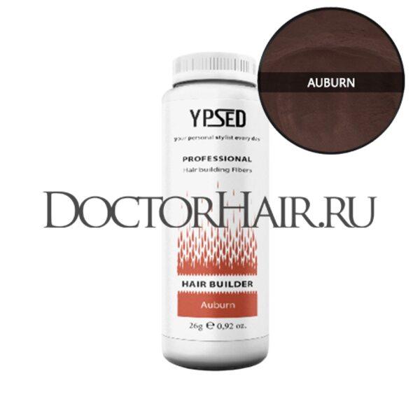 Загуститель для волос  Ypsed Professional (каштановый)
