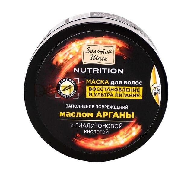 """Маска для восстановления и питания волос """"Nutrition"""" """"Золотой Шелк"""", 180 мл"""