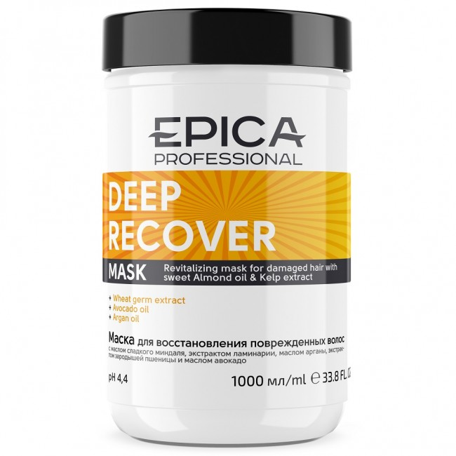 EPICA Professional Deep Recover