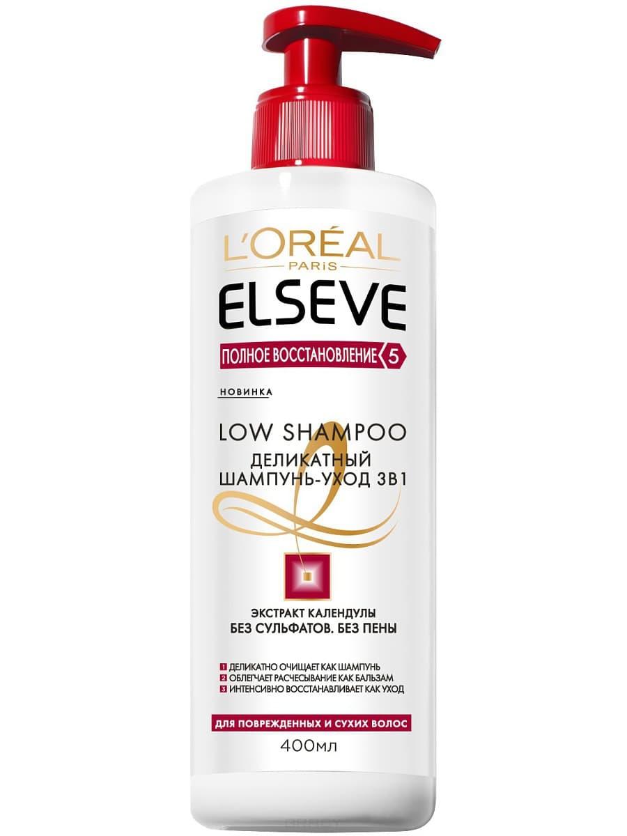 Elseve 3в1 Low Shampoo