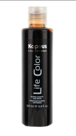 Kapous Professional LifeColor Shampoo